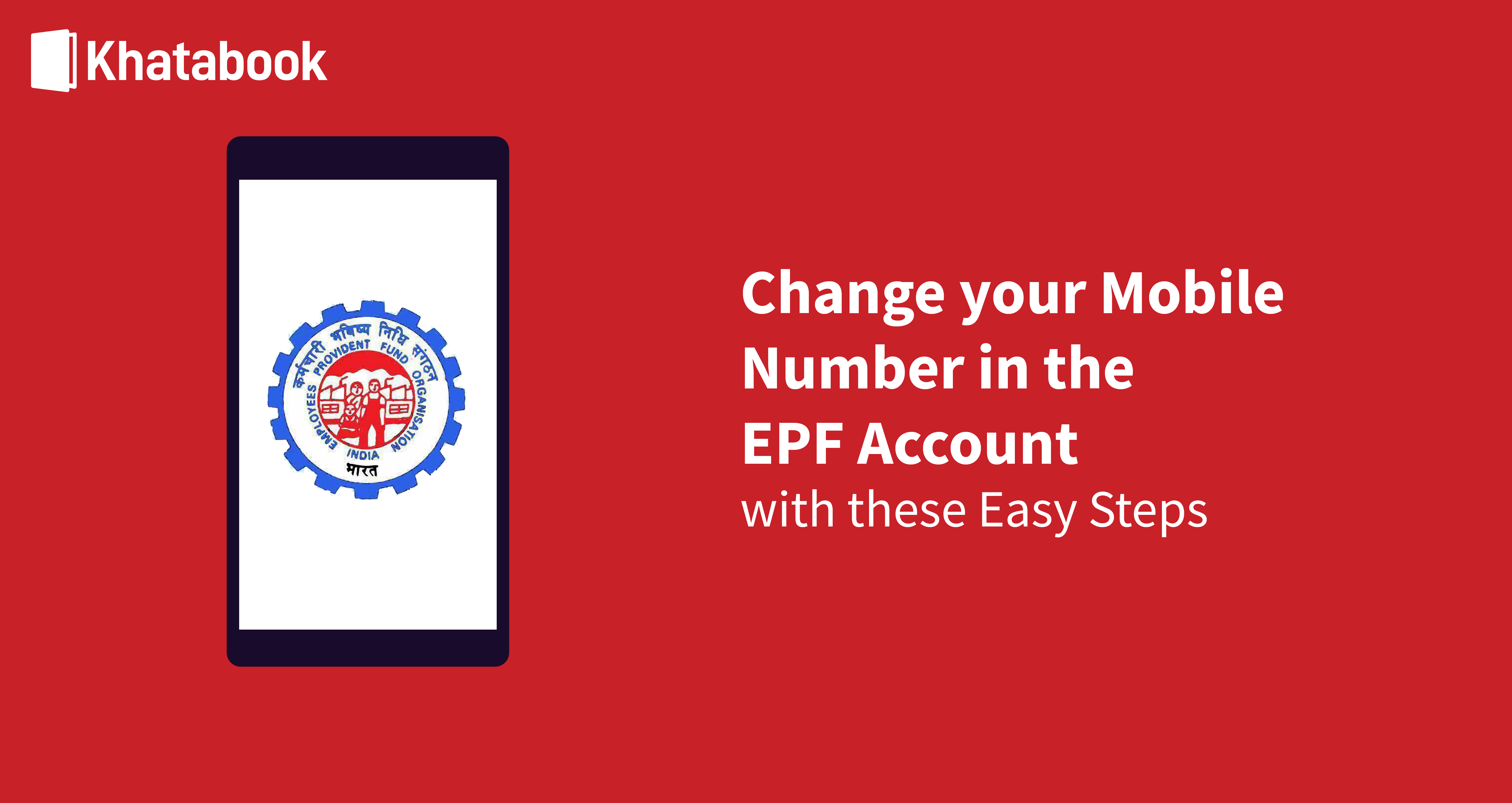 How To Change your Mobile Number in the EPF Account